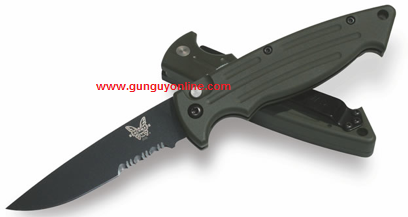 Benchmade 2550BK-701 Mini -Reflex Limited Edition
